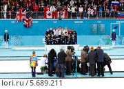 Купить «Награждение медалистов. Керлинг. Сочи. Олимпийские игры 2014», фото № 5689211, снято 22 февраля 2014 г. (c) Корчагина Полина / Фотобанк Лори