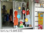 Болгария. Магазин одежды (2012 год). Редакционное фото, фотограф Анна Алексеева / Фотобанк Лори
