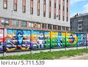 Купить «Граффити с символами Олимпиады в Сочи 2014», фото № 5711539, снято 21 июня 2013 г. (c) Голованов Сергей / Фотобанк Лори