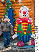 Купить «Маленький мальчик стоит рядом с большим надувным клоуном», эксклюзивное фото № 5719891, снято 10 марта 2014 г. (c) Игорь Низов / Фотобанк Лори