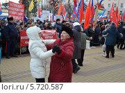 Калужане отметили присоединение Крыма к России (2014 год). Редакционное фото, фотограф Любовь Белоусова / Фотобанк Лори