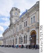 Купить «Московский вокзал, Санкт-Петербург», фото № 5721795, снято 18 марта 2014 г. (c) Татьяна Чепикова / Фотобанк Лори