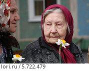 """""""День победы"""" (2011 год). Редакционное фото, фотограф Любовь Белоусова / Фотобанк Лори"""