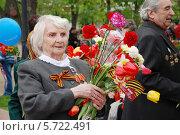 День победы (2011 год). Редакционное фото, фотограф Любовь Белоусова / Фотобанк Лори