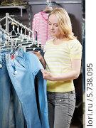 Купить «Девушка выбирает джинсы в магазине», фото № 5738095, снято 1 марта 2012 г. (c) Дмитрий Калиновский / Фотобанк Лори