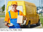 Улыбающийся доставщик с посылкой, фото № 5738143, снято 26 августа 2013 г. (c) Дмитрий Калиновский / Фотобанк Лори