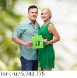 Купить «Парень и девушка держат в руках зеленый дом, вырезанный из бумаги», фото № 5743775, снято 16 февраля 2014 г. (c) Syda Productions / Фотобанк Лори