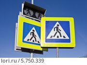 Купить «Новый светодиодный и старый дорожные знаки Пешеходный переход», фото № 5750339, снято 26 марта 2014 г. (c) Victoria Demidova / Фотобанк Лори