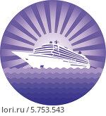 Эмблема с круизным лайнером. Стоковая иллюстрация, иллюстратор Валентина Шибеко / Фотобанк Лори
