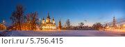 Ночная панорама исторической части Коломны (2014 год). Стоковое фото, фотограф Алексей Сергевич / Фотобанк Лори
