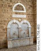 Купить «Израиль. Восточный фонтан в Яффо», фото № 5758483, снято 5 октября 2012 г. (c) Ирина Борсученко / Фотобанк Лори