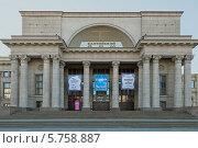 Купить «Театр Балтийский дом. Санкт-Петербург», эксклюзивное фото № 5758887, снято 27 марта 2014 г. (c) Валентина Качалова / Фотобанк Лори