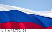 Купить «Развевающийся флаг России», видеоролик № 5770159, снято 29 марта 2014 г. (c) Данил Руденко / Фотобанк Лори