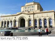 Купить «Исторический музей на центральной площади Республики. Ереван. Армения», фото № 5772095, снято 4 июля 2013 г. (c) Евгений Ткачёв / Фотобанк Лори