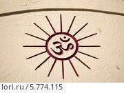 Купить «Знак Ом над входом в индуистский храм», фото № 5774115, снято 30 января 2014 г. (c) Вячеслав Беляев / Фотобанк Лори