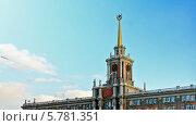 Купить «Башня здания мэрии Екатеринбурга, таймлапс», видеоролик № 5781351, снято 5 апреля 2014 г. (c) Никита Майков / Фотобанк Лори