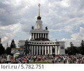 Вднх (2013 год). Редакционное фото, фотограф Максим Монахов / Фотобанк Лори