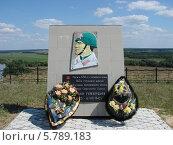 Купить «Памятник герою Советского Союза Чолпонбаю Тулебердиеву», фото № 5789183, снято 7 августа 2011 г. (c) Гнездилова Кристина / Фотобанк Лори