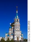 Купить «Свято-Успенский кафедральный собор, город Омск», фото № 5803059, снято 16 мая 2012 г. (c) Александр Самолетов / Фотобанк Лори
