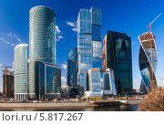 Деловой центр Москва-сити (2014 год). Редакционное фото, фотограф Dmitry Barmin / Фотобанк Лори