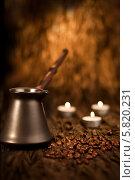 Кофе турка свечи. Стоковое фото, фотограф Пётр Мусатов / Фотобанк Лори