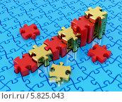 Купить «Пазлы 3d», иллюстрация № 5825043 (c) Maksym Yemelyanov / Фотобанк Лори