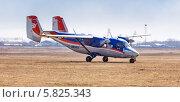 Купить «Ан-28 — лёгкий двухмоторный турбовинтовой транспортно-пассажирский самолёт», эксклюзивное фото № 5825343, снято 13 апреля 2014 г. (c) Сергей Лаврентьев / Фотобанк Лори