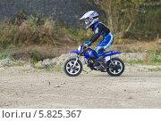 Купить «Кросс. Маленький спортсмен», фото № 5825367, снято 22 сентября 2012 г. (c) Алексей Крылов / Фотобанк Лори