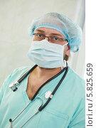 Купить «Анестезиолог в маске и шапочке», фото № 5825659, снято 5 февраля 2014 г. (c) Дмитрий Калиновский / Фотобанк Лори