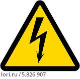 Знак высокое напряжение. Стоковая иллюстрация, иллюстратор Дмитрий Александров / Фотобанк Лори