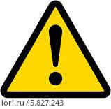 Знак внимание. Стоковая иллюстрация, иллюстратор Дмитрий Александров / Фотобанк Лори