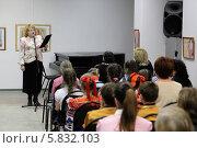 Купить «Балашиха, открытие детской выставки в Картинной галерее», эксклюзивное фото № 5832103, снято 18 апреля 2014 г. (c) Дмитрий Неумоин / Фотобанк Лори