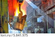 Купить «Ковш с расплавленным металлом в цеху сталелитейного завода», фото № 5841975, снято 10 января 2012 г. (c) Iordache Magdalena / Фотобанк Лори