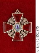 Купить «Знак ордена святой Анны», фото № 5852975, снято 9 сентября 2007 г. (c) Анна Воронова / Фотобанк Лори