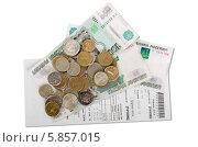 Купить «Квитанция за услуги ЖКХ», фото № 5857015, снято 30 апреля 2014 г. (c) Василий Уринцев / Фотобанк Лори
