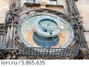 Купить «Знаменитые астрономические часы на Староместской ратуше. Прага. Чехия», фото № 5865635, снято 23 апреля 2014 г. (c) E. O. / Фотобанк Лори