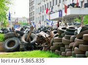 Купить «Баррикады возле горсовета в г. Мариуполе», фото № 5865835, снято 21 февраля 2020 г. (c) Евгений Струков / Фотобанк Лори