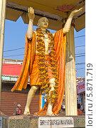 Купить «Шри Кришна Чайтанья Махапрабху в Пури», фото № 5871719, снято 8 февраля 2014 г. (c) Вячеслав Беляев / Фотобанк Лори