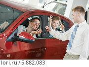 Купить «Авто продажа или покупка авто», фото № 5882083, снято 18 мая 2013 г. (c) Дмитрий Калиновский / Фотобанк Лори