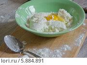 Ленивые вареники приготовление завтрака. Стоковое фото, фотограф Nadyan / Фотобанк Лори