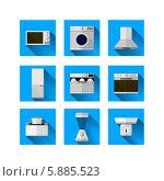 Купить «Иконки с бытовой техникой на голубом фоне», иллюстрация № 5885523 (c) Oleksandr Yershov / Фотобанк Лори