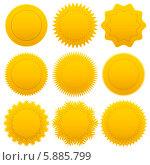 Купить «Набор золотых медалей», иллюстрация № 5885799 (c) Мастепанов Павел / Фотобанк Лори
