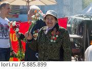 День Победы в Москве (2014 год). Редакционное фото, фотограф Okssi / Фотобанк Лори