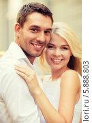 Купить «Портрет красивой влюбленной пары», фото № 5888803, снято 14 июля 2013 г. (c) Syda Productions / Фотобанк Лори