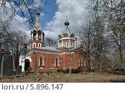 Купить «Церковь Иконы Божией Матери Всех Скорбящих Радость в Клину», эксклюзивное фото № 5896147, снято 18 апреля 2014 г. (c) lana1501 / Фотобанк Лори