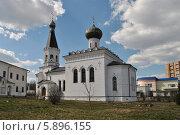 Купить «Церковь Тихона, патриарха Всероссийского, в Клину», эксклюзивное фото № 5896155, снято 18 апреля 2014 г. (c) lana1501 / Фотобанк Лори