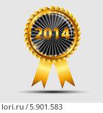Купить «Золотая надпись 2014 на черно-золотой эмблеме с лентой», иллюстрация № 5901583 (c) Юлия Гапеенко / Фотобанк Лори