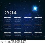 Купить «Темно-синий фон с надписью 2014 с ярко-светящийся звездой», иллюстрация № 5905827 (c) Юлия Гапеенко / Фотобанк Лори