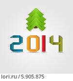 Купить «Разноцветная надпись 2014 и абстрактная елка на светлом фоне», иллюстрация № 5905875 (c) Юлия Гапеенко / Фотобанк Лори