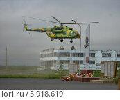 Купить «Мемориал Победы на фоне взлетающего вертолёта», фото № 5918619, снято 8 июля 2010 г. (c) Maxim Kamchatka / Фотобанк Лори